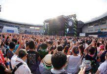 Comprar entradas para el Summer Sonic Festival