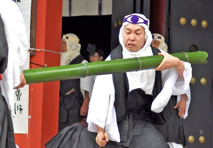 Takekiri Eshiki. Festivales de Japón. Kioto.
