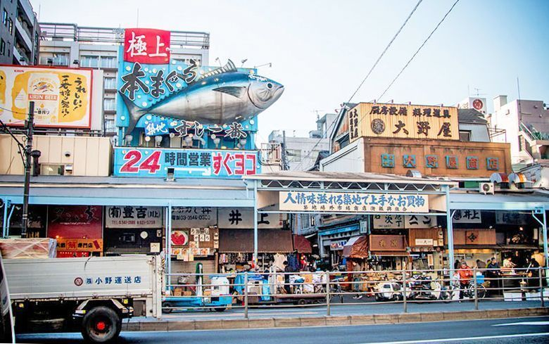 Tour privado por el Mercado de Tsukiji