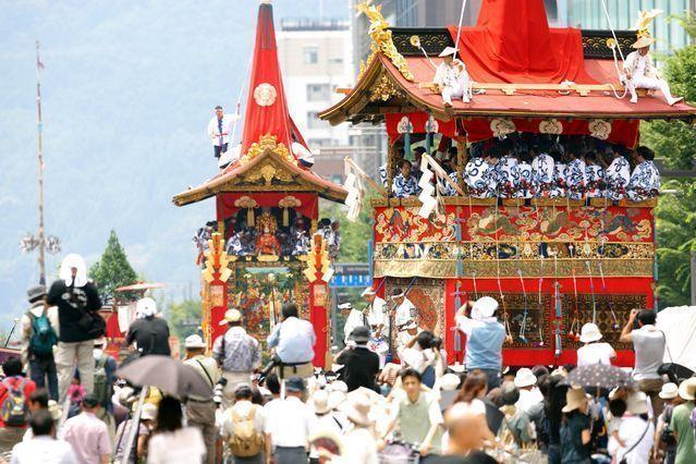 Festival de Kioto Gion Matsuri