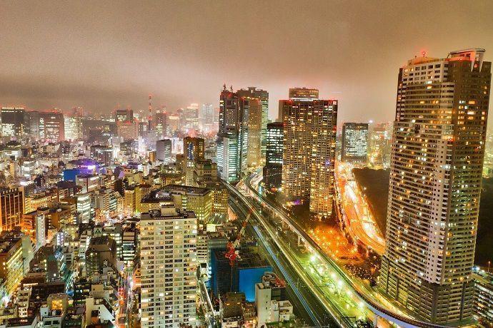 Guía personal en Tokio. Reservar guía barato.