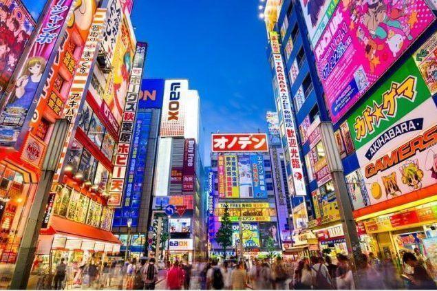 Los Barrios de Tokio. Akihabara