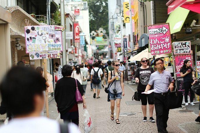 Barrios de Tokio. Harajuku.