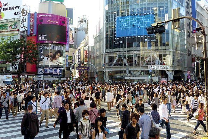 Barrios de Tokio. Shibuya