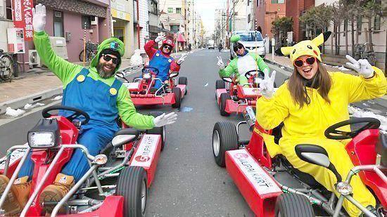 Reservar un Kart en Asakusa al mejor precio.