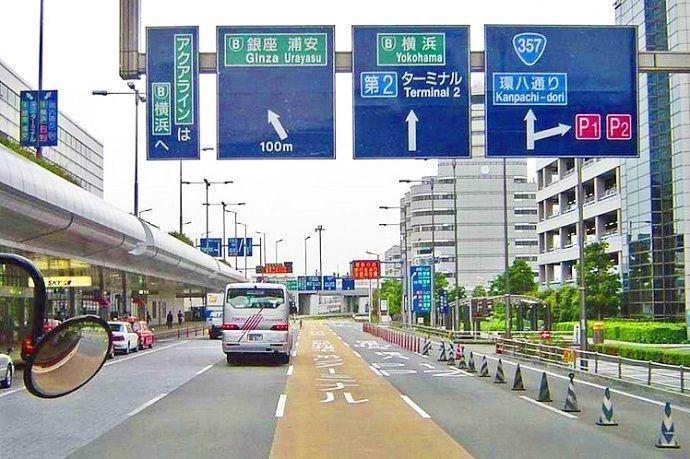 Traslados en Tokio