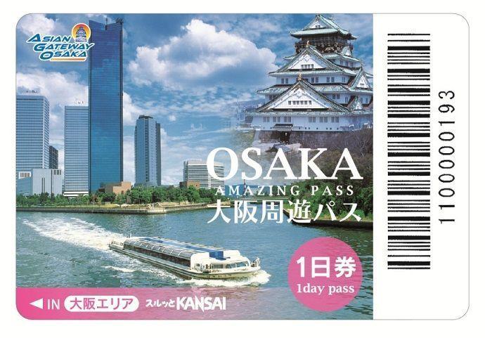 Comprar en pase bono descuento Osaka Amazing Pass