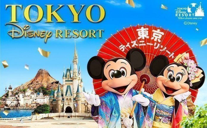 Reservar alojamiento en Tokyo Disney Resort