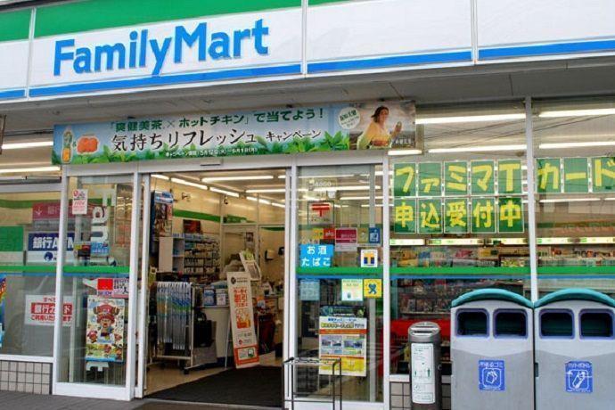 Comer en Tokio en Konbini