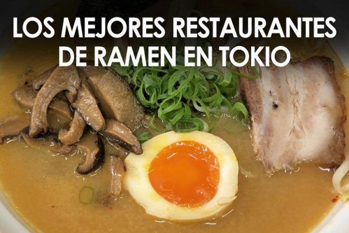 Mejores restaurantes de ramen en Tokio