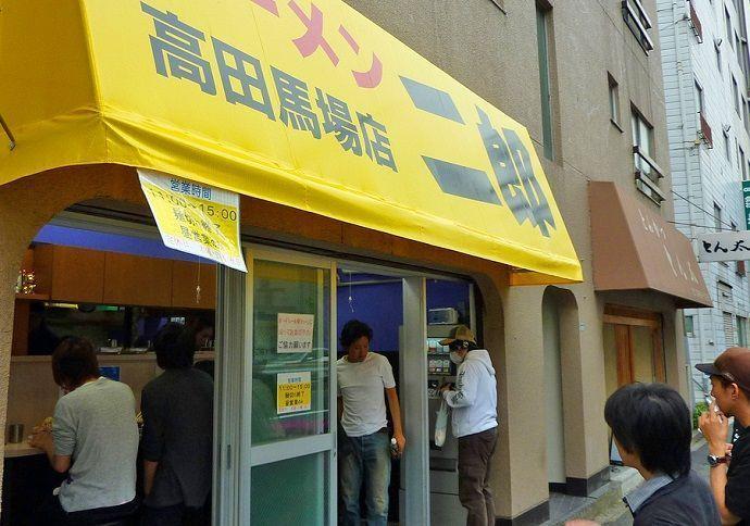 Comer ramen en Tokio