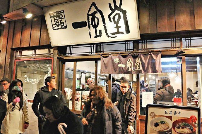 Comer en Restaurantes especializados en Tokio