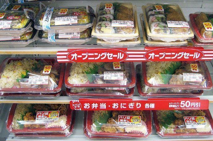 Comer en Tokio en tiendas de Obento