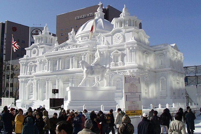 Festival de Japón en febrero.
