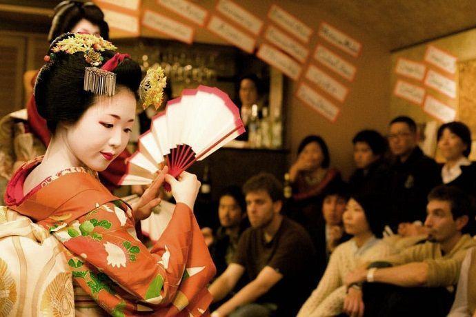 Obake. Festividad de Japón en Febrero