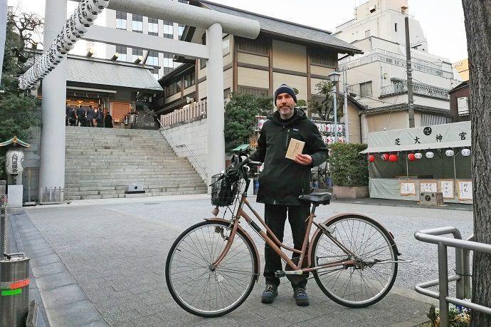 Fin de la ruta Tokyo Jissha