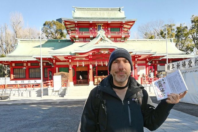 Como hacer la ruta Tokyo Jissha