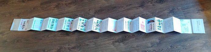 Libro de sellos