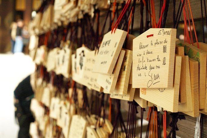 Hacer la ruta Tokyo Jissha coleccionando ema