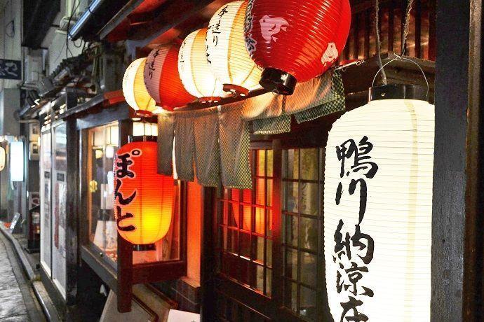 Visitas por la noche en Kioto.
