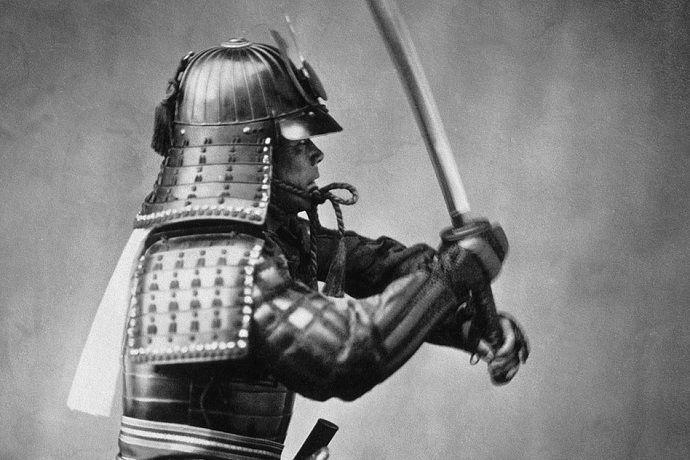 Historia de los guerreros samurái.