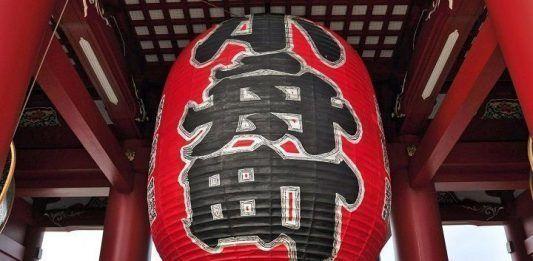Templos y santuarios de Tokio