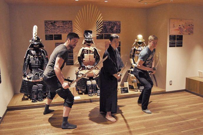 Entradas. Museo Samurái. Shinjuku