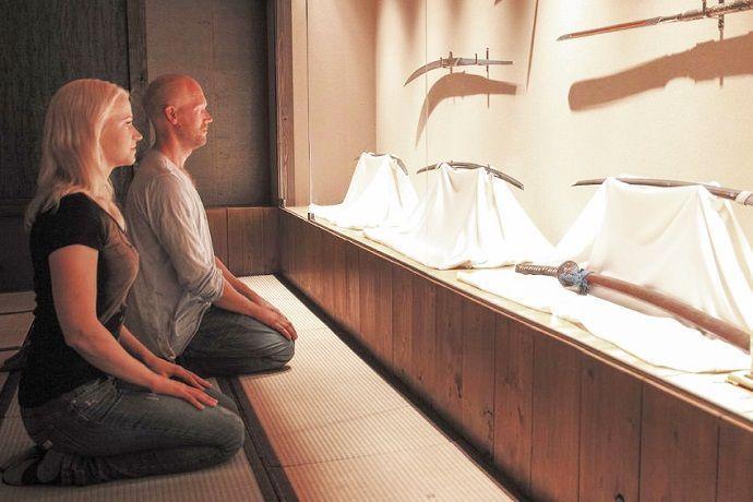 Museo Samurái. Tokio. Comprar entradas.