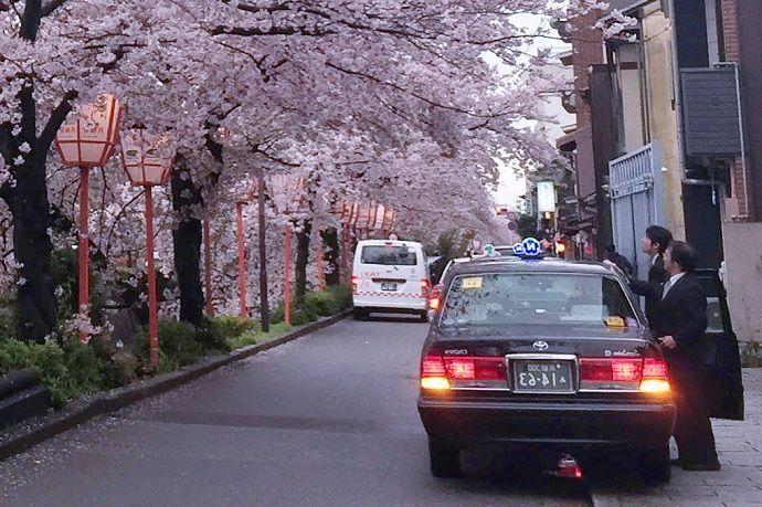 Traslados a Kioto en transporte privado.