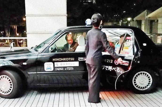 Traslados a Kioto desde el aeropuerto con chofer privado.
