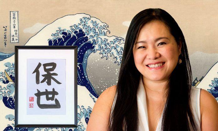 Nombre japonés caligrafía japonesa