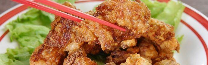 Gastronomía de Japón. Karaage.