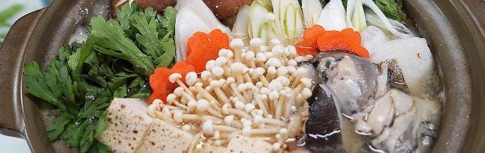 Nabe. Receta. Gastronomía japonesa.