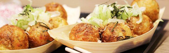 Takoyaki. Receta comida japonesa.
