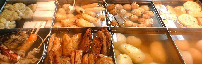 Oden. platos típicos de Japón. Gastronomía japonesa.