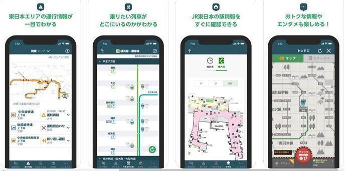 aplicación móvil estación de Shinjuku