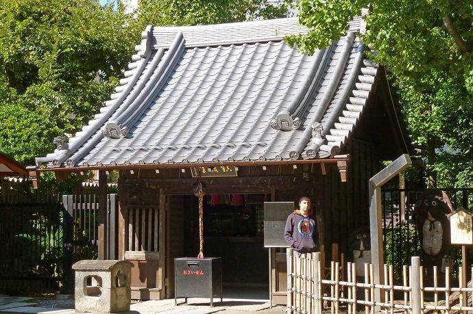 Templo Chingodo. Tokio.