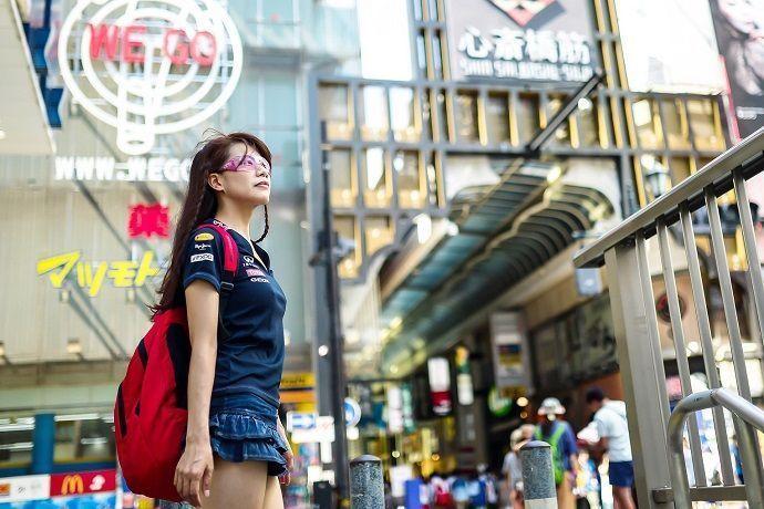 Calles de Japón. Direcciones.