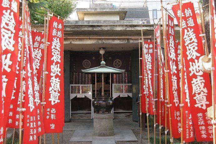 Zenizuka Jizo-do. Templo Sensoji.