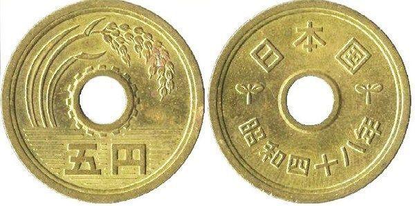 Moneda de 5 yenes japoneses