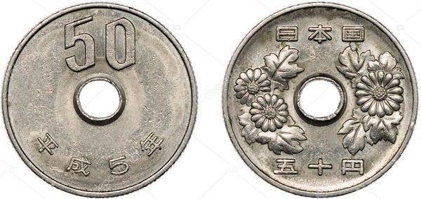 Moneda de 50 yenes japoneses