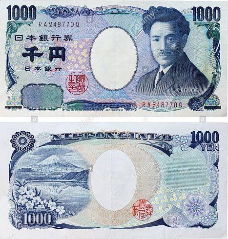 Billete japonés de 1000 yenes