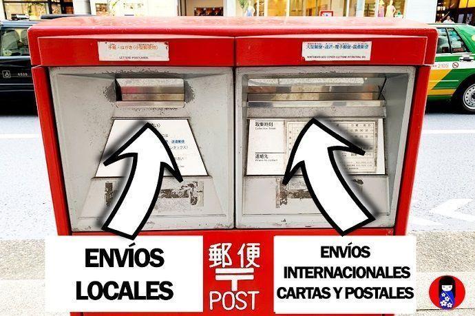 Postales, cartas y buzones de correos en Japón