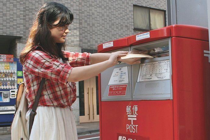 Envío de postales