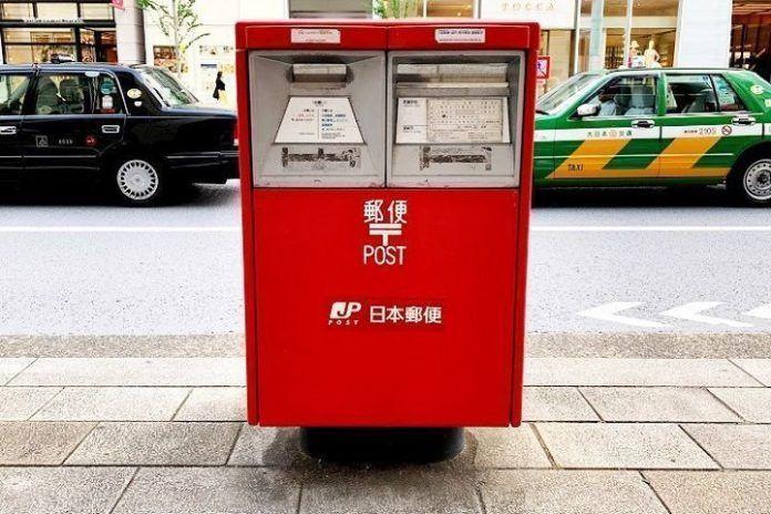 Enviar postales y cartas en Japón. Buzones y sellos.