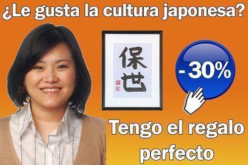 Caligrafía japonesa online