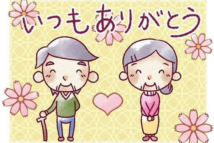 día del respeto hacia las personas mayores