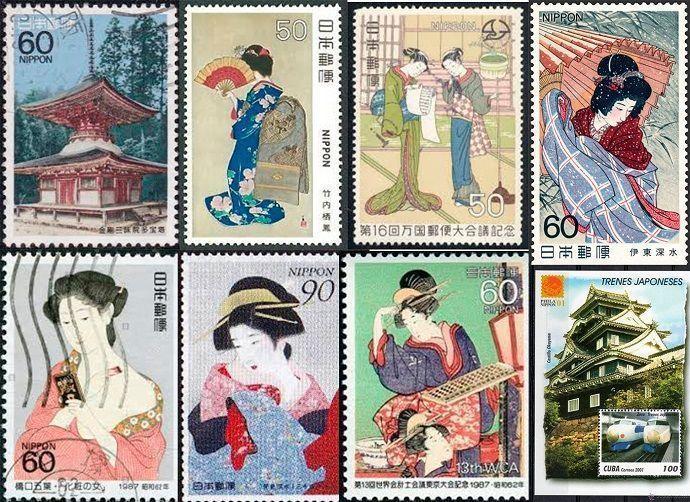 Sellos de Japón