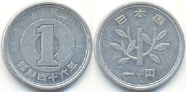 Moneda de 1 yen japonés