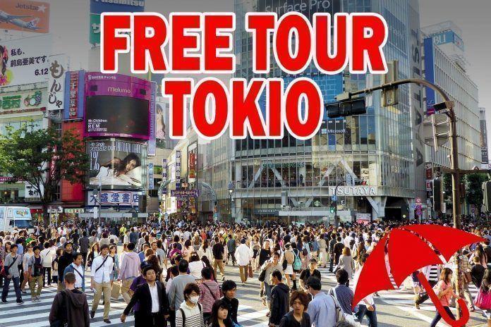 Visitas guiadas gratis en Tokio